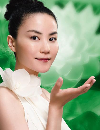 Hồ sơ nhân vật - Tiểu sử ca sĩ Vương Phi - tieu su ca si vuong phi 9108 -